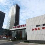 Неизвестный китаец передал в американский благотворительный фонд 18 млрд. долларов