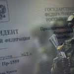 Россия начинает оккупацию Беларуси, — InformNapalm