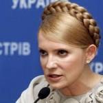 В Израиле за финансовые махинацие задержали политтехнолога Юлии Тимошенко