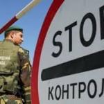 Лишение свободы за незаконное пересечение границы Украины: Госпогранслужба – ЗА!