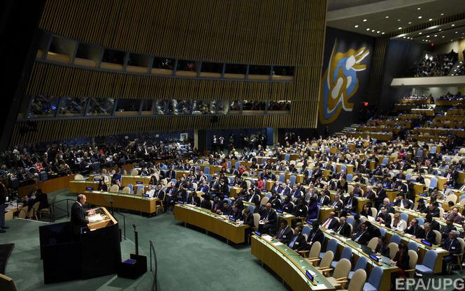 ВНАТО отвергли договор озапрете ядерного оружия