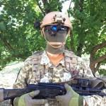 США передали современные системы разведки и боя пограничникам Украины