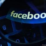Антиисламские настроения в США нагнетаются из России — Facebook