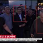 Расследование: Саакашвили заручился поддержкой криминала и агентов России