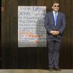 Саакашвили искал поддержки у Коломойского