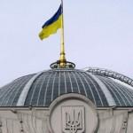 Рада готовит обращение по злоупотреблениям Россией правом вето в ООН