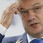 Санкции в действии: «работать в Европе стало чрезвычайно тяжело» — Герман Греф