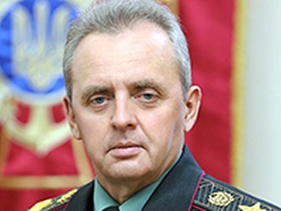 Генштаб хочет призвать 500 офицеров запаса насклады иарсеналы