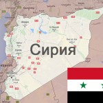 Американские военные вынуждены оставлять позиции из-за неразборчивых ударов российской авиации в Сирии