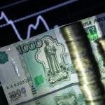 Почти половина работающих россиян ощущают ухудшение экономики России