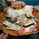 Центробанк России придумал новую схему грабежа россиян