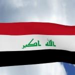 Ближневосточный узел — Ирак принял решение начать войну против Курдистана