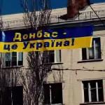 Подробнне о законопроектах о возвращении Донбасса — на чем вскрываются агенты Кремля