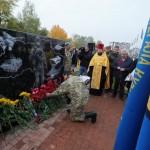 В Киеве открыли памятник добровольцам АТО (фото)