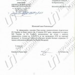С начала АТО на Донбассе были пойманы 15 российских военных