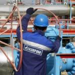 Суд разрешил Украине взыскать 171 миллиард со всего имущества Газпрома