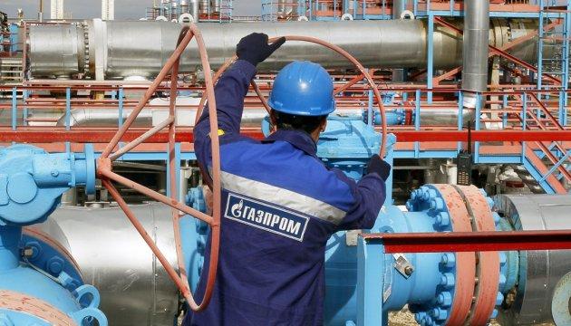 Русский «Газпром» снова терпит убытки