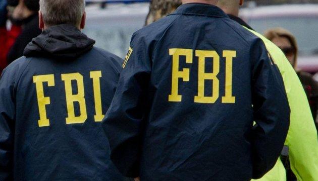 Минюст США иФБР начали расследование вотношении русского ВТБ