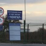 Украинцы все реже ездят на аннексированный Крым