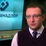 В Роскомнадзоре обыски, прессекретаря поместили под домашний арест