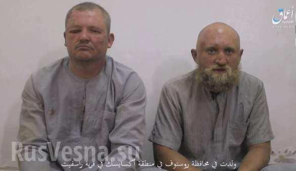 Террористы убили обоих «пленных солдат» извидео «Исламского государства»