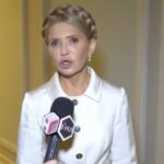 Семья Тимошенко зарабатывает миллионы на сети ломбардов через оффшоры — СМИ