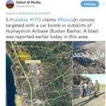 В Сирии подорвали российскую военную колонну
