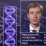Из России запрещают вывозить слюну россиян