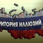 В Москве думают об уходе из Украины — Андрей Пионтковский