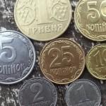 НБУ прекращает выпуск монет номиналом 1,2, 5 и 25 копеек