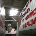 США в ОБСЕ: гумконвои с РФ на Донбассе доказывают ее участие в войне