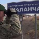 Оккупанты полностью перекрыли движение через админграницу с Крымом