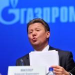 На фоне рекордных убытков члены правления Газпрома выплатили себе вознаграждения более 2 млрд рублей
