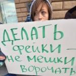 Кремль обязал крупные предприятия штамповать фейковые «позитивные новости»