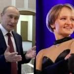 Катерина Тихонова — действительно младшая дочь Путина, подтвердил источник