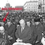 Путин приехал к Лукашенко на огромных каблуках (видео)
