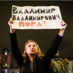 После выборов в марте 2018 года Россию ждет волна протестного движения