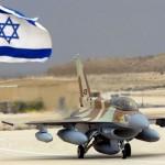 Авиация Израиля атаковала позиции в Сирии