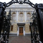 Отток капитала из РФ растет в геометрической прогрессии
