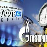 «Нафтогаз Украины» заявил о победе над «Газпромом»