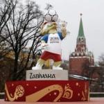 ФИФА зподозрила половину российской сборной в употреблении допинга