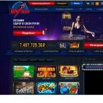 Игры в казино Вулкан обладают несколькими преимуществами