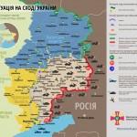 Прессцентр АТО: впервые за долгое время на Донбассе за сутки не прозвучало ни единого выстрела