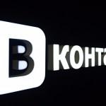 США внесли «ВКонтакте» в реестр пиратских ресурсов