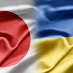 С 1 января Япония упростила визовый режим для украинцев