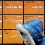 Не Биткоином единым: Южная Корея хочет вовсе запретить торговлю криптовалютой