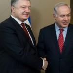 Порошенко и Нетаньяху подтвердили готовность создать ЗСТ между Украиной и Израилем