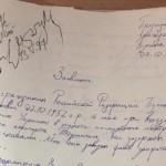 Путин писал обяснительную Евгению Марчуку (тогда — главе СБУ) в 1994-м