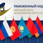 Беларусь уже сожалеет о вступлении в ЕАЭС