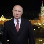 Google уже указал Путина победителем выборов 2018 в России